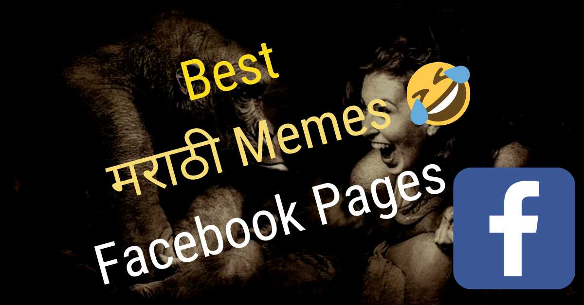 best marathi mmes facebook pages