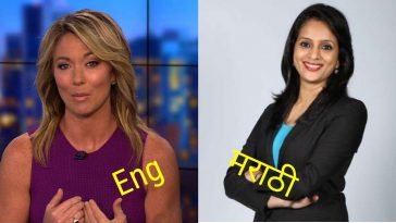 marathi vs english memes