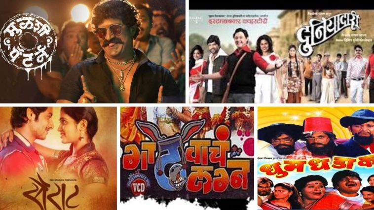 marathi movies memes funny dialouge