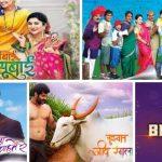 marathi serial funny memes funny jokes